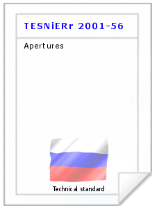 Technical standard TESNiERr 2001-56