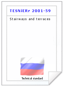 Technical standard TESNiERr 2001-59