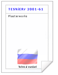 Technical standard TESNiERr 2001-61