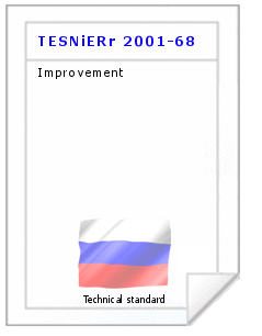 Technical standard TESNiERr 2001-68