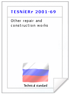 Technical standard TESNiERr 2001-69